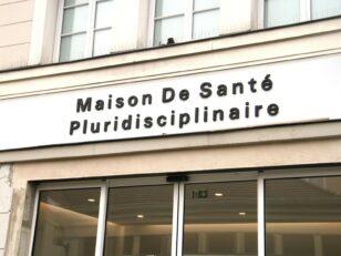 Maison de Santé Pluridisciplinaire 2