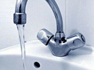 Information importante : l'eau est potable sur notre ville 8
