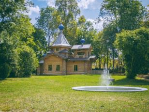 Séminaire Orthodoxe Russe - Samedi 16 et Dimanche 17 septembre 2017 1